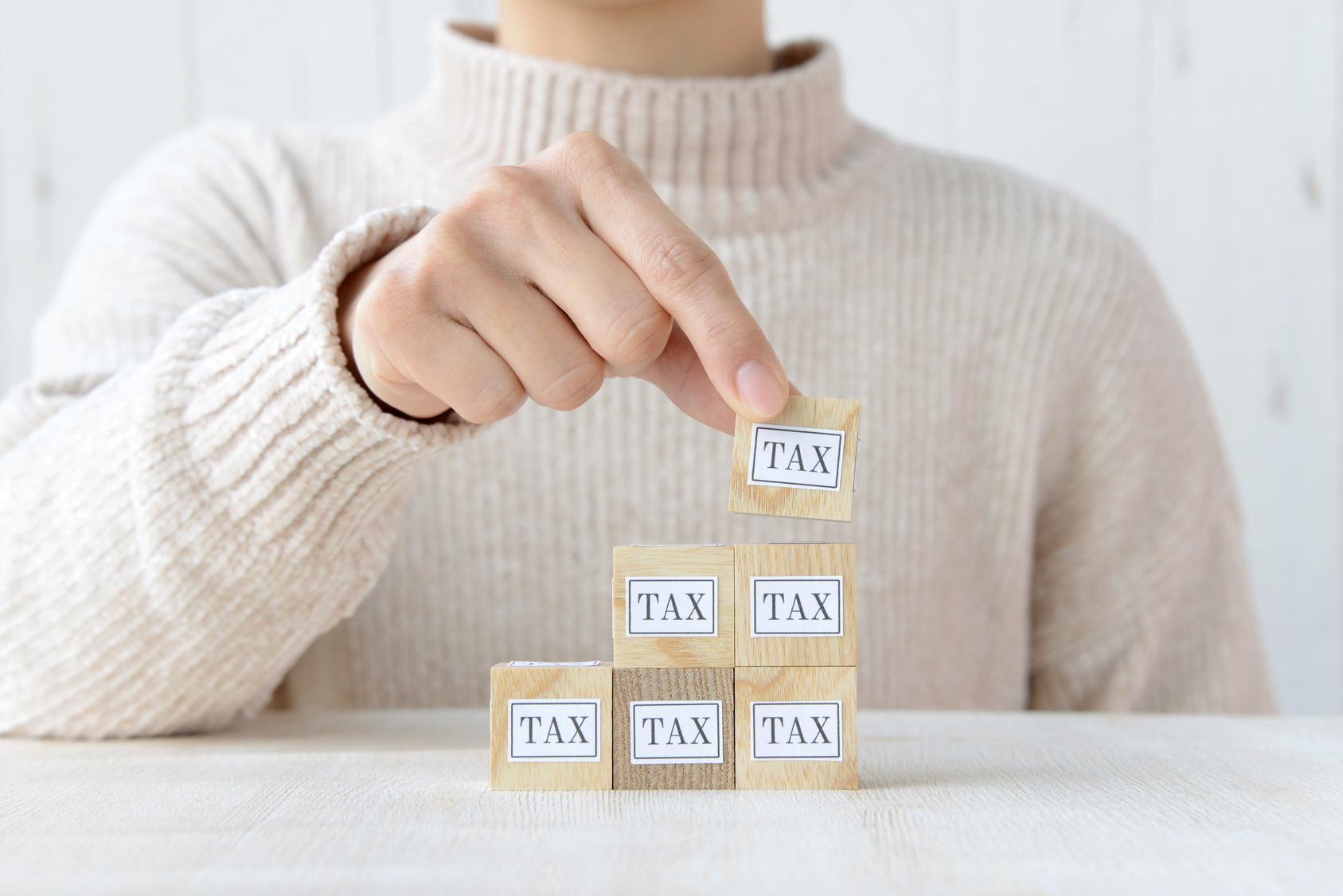 退職 税金